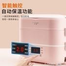 電熱飯盒上班族可插電加熱自熱蒸煮熱飯神器保溫帶飯鍋桶便攜 樂活生活館