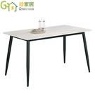 【綠家居】羅斯 現代4.7尺雲紋石面餐桌(不含餐椅)