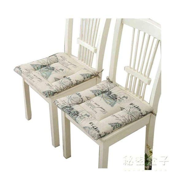 小艾家居日式布藝椅子坐墊凳子餐椅墊薄老板椅墊軟座墊學生墊子厚秘密盒子