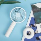 手持小風扇小型迷你usb可充電隨身便攜式學生宿舍超靜音手拿小電風扇『小宅妮時尚』