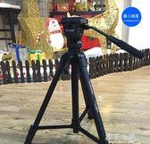 云騰691單反攝像機三腳架液壓阻尼專業相機尼康佳能索尼攝影三角架直播電影QM『櫻花小屋』
