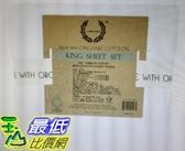 [COSCO代購] W119071 Laurealcrest 雙人加大有機棉平單床包6件式