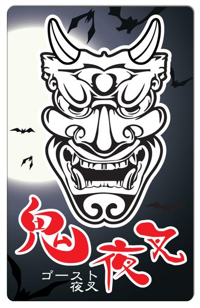 【悠遊卡貼紙】犬夜叉 # 悠遊卡/e卡通/感應卡/門禁卡/識別證/icash/會員卡/多用途卡片型貼紙