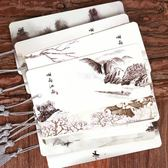 煙雨江南中國風復古書簽流蘇學生紙質文具 米蘭世家