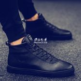 馬丁靴子男韓版高筒板鞋潮流中筒短靴潮鞋社會精神小伙男鞋子『伊莎公主』