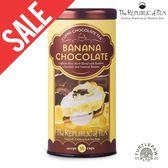 外包裝不完全【茶本共和國】南非博士紅茶-香蕉巧克力蛋糕風味(36包) 效期2019/04