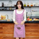 圍裙 家居廚房做飯防水防油圍兜