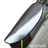 電動車防曬坐墊片座墊套摩托車電瓶車防水隔熱遮陽夏季天促銷 原野部落