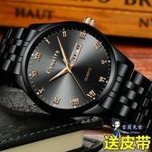 時尚男錶 經典羅馬刻度夜光手錶男士防水多功能雙日歷男款石英時尚男錶超薄 多色