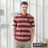 【JEEP】亨利領撞色條紋短袖POLO衫-紅