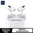 ZGA Pods Pro 雙耳藍牙耳機(輕量版)