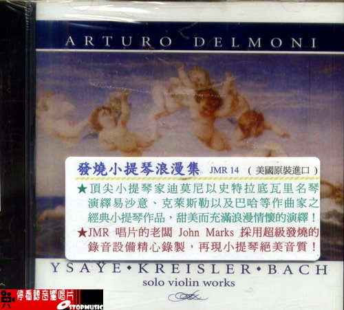 停看聽音響唱片】【CD】發燒小提琴浪漫集