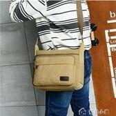 簡約帆布中老年單肩斜挎包男士包多層挎包背包爸爸生意收錢工具包 多色小屋