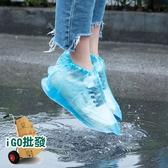 ❖限今日-超取299免運❖彩色加厚 防水鞋套 雨靴套 雨鞋套 防滑鞋套 厚底鞋套【F0334】