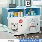 床頭櫃簡約現代小櫃子北歐兒童儲物床頭邊簡易收納櫃YXS 韓小姐的衣櫥