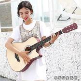 民謠吉他初學者練習木吉它