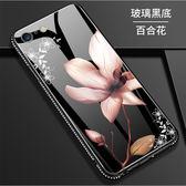 iPhone X 手機殼 時尚 茉莉花 藍光 玻璃殼 蝶戀花 閃鑽 保護殼