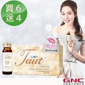 【GNC健安喜】買6送4 LAC Taut回原膠原蛋白-胎盤飲品8瓶/盒
