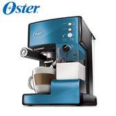 【送原廠雙好禮奶泡盒+磨豆機】美國OSTER奶泡大師義式咖啡機 PRO升級版-星礦藍