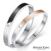 情侶手環 西德鋼手環「此生真愛」單個價格*