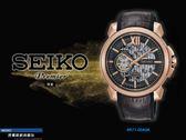 【時間道】SEIKO Premier限量首領網狀鏤空機械腕錶/黑面棕皮(4R71-00A0K/ SSA374J1)免運費