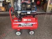 YAMANO 山野牌 4HP 50L 靜音 無油 直接式空壓機(約2分8秒)
