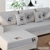 沙發墊四季通用沙發巾套全包萬能套簡約現代亞麻布藝棉麻防滑坐墊  潮流前線