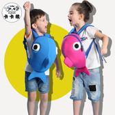 兒童幼兒園書包男童女寶寶1-3-5-6歲幼兒可愛小魚超輕防走失背包