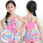 女童泳衣 分體性感寶寶公主裙式褲小中大童游泳衣泳裝 兒童比基尼 滿天星