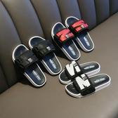 兒童拖鞋夏男童軟底防滑女童室內家用