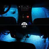 汽車車內氛圍燈改裝無線LED腳底氣氛燈USB車載內飾聲控音樂節奏燈 概念3C旗艦店