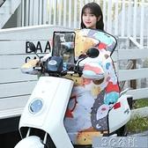 電動車擋風被 電動車擋風被親子款兒童防風罩加厚小電瓶防曬電車 快速出貨