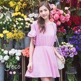 東京著衣【YOCO】氣質名媛綴珠荷葉袖洋裝-XS.S.M(6013611)