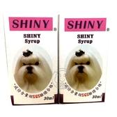 【培菓寵物48H出貨】SHINY 雪亮寵物犬貓葉黃素 口服美容精華液 30ml/瓶 改善淚腺清除淚痕 液態好