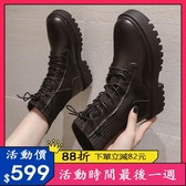 短靴 瘦瘦靴短靴女 厚底帥氣網紅百搭英倫黑色馬丁靴ins潮