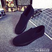 秋季單鞋帆布鞋男布鞋全黑色休閒鞋一腳蹬懶人布鞋舒適透氣工作鞋  夢想生活家