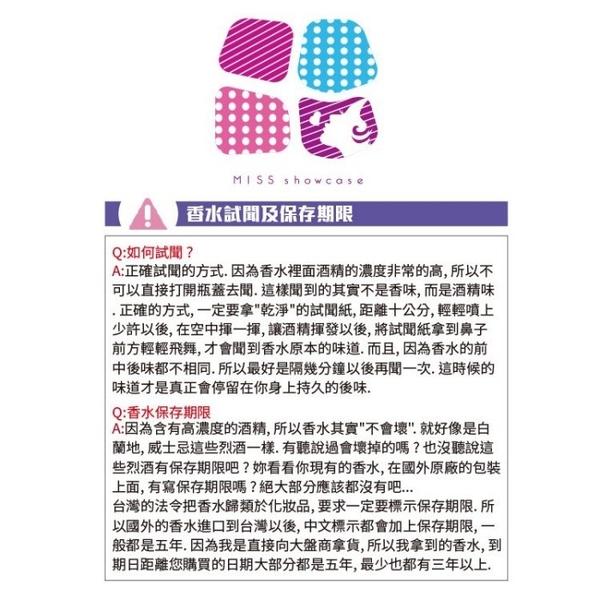 JIMMY CHOO 同名女性淡香水 TESTER 100ML