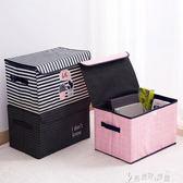 無紡布收納箱折疊有蓋衣服儲物箱布藝衣物收納盒大號整理箱  奇思妙想屋