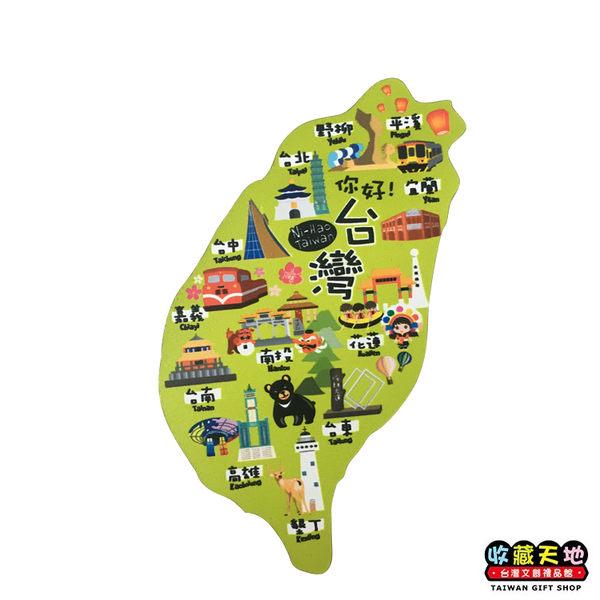 【收藏天地】寶島造型木質冰箱貼*你好台灣 ∕ 磁鐵 觀光 禮品 愛國 景點 手信