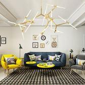 北歐后現代藝術工業風意大利設計師風格簡約創意個性人字樹杈吊燈 英雄聯盟