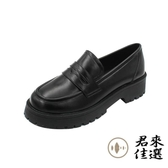 樂福鞋厚底松糕鞋女鞋單鞋軟底小皮鞋 黑色【君來佳選】