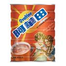 阿華田巧克力營養麥芽經典罐800G【愛買】