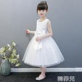 兒童禮服 女童連身裙夏裝新款小女孩洋氣兒童禮服公主裙蓬蓬紗白色裙子 韓菲兒