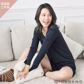 【GIORDANO】女裝輕磨毛薄長袖圓領家居服套裝(三件裝) - 09 標誌黑