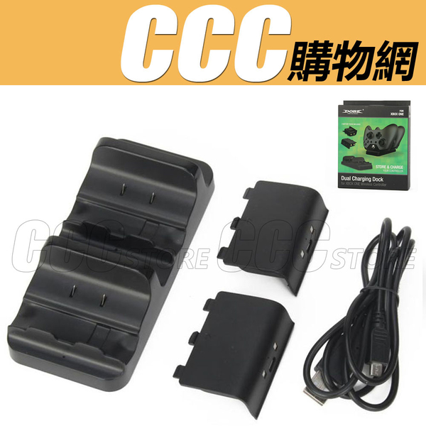 XBOX ONE 座充 電池組 充電底座 XBOXONE充電器 雙座充 手把充電器 遊戲座充 電池包