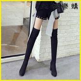 膝上靴-過膝靴粗跟瘦瘦靴高跟長筒靴顯瘦彈力靴