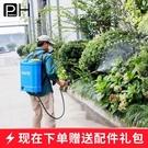 噴霧器 衡豐噴霧器手動加厚農用打藥機噴藥桶手壓式打農藥高壓消毒機T