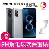 分期0利率 華碩ASUS ZenFone 8 ZS590KS 8G/128G 5.9吋 防水5G雙鏡頭雙卡智慧型手機 贈『鋼化玻璃保護貼*1』
