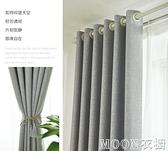 窗簾全遮光大氣窗簾臥室成品簡約現代遮陽布隔熱防曬加厚陽臺 現貨快出