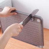 菜板多功能案板切菜板塑料砧板防滑防霉占板廚房家用案板水果切板  一米陽光